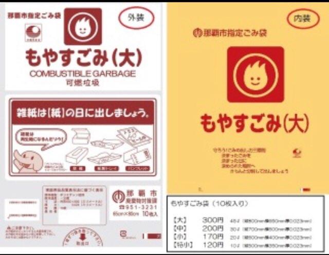 C30B2207-9BA4-407A-B991-8DEEF8FCD788